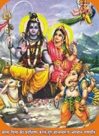 GaneshPradakshinaKarteHuey
